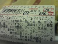 Sa41001200